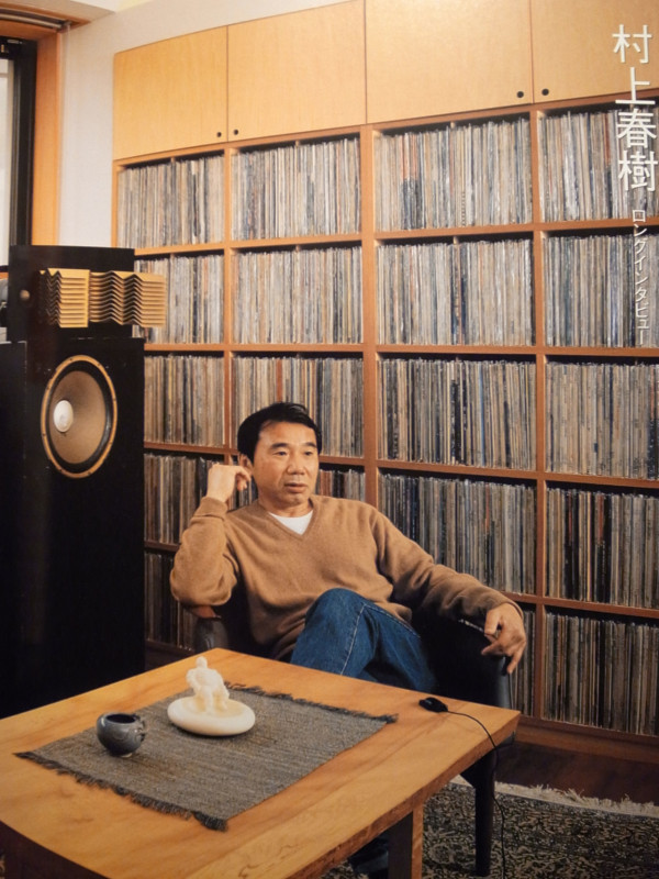 Visita la sala dei dischi di Haruki Murakami | Deer Waves