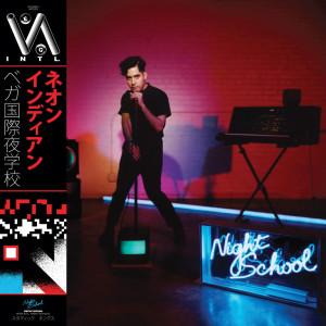 Neon-Indian--Vega-Intl-Night-School-1400pixels-1400